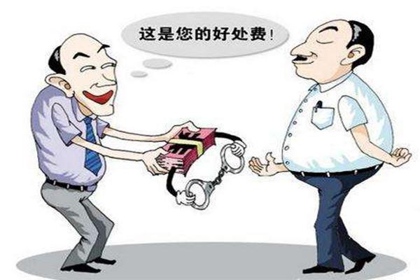 龙秋云涉受贿被捕,湖南广电网络控股集团有限公司,董事长