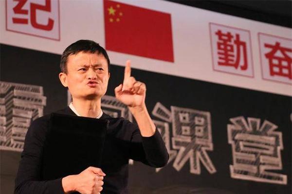 马云谈小学生沉迷王者荣耀,没有几个人可以靠游戏成功