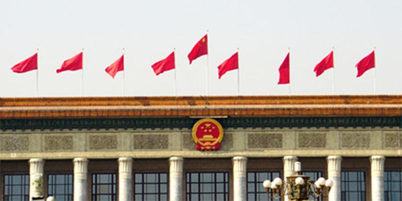 中国GDP年均增长7.1%,十三届人大,李克强