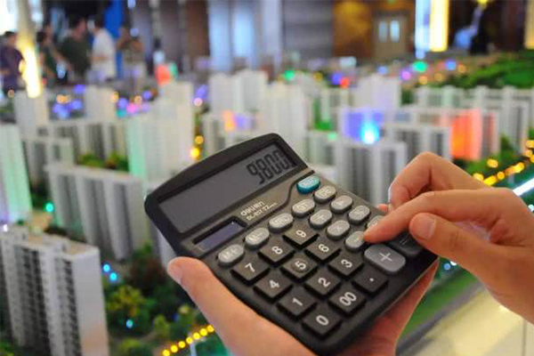 国务院调查房产交易,房地产交易,不动产