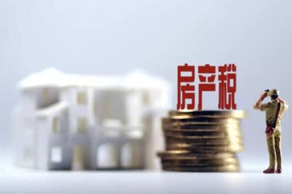 房地产税分步推进,国家统计局,房地产税