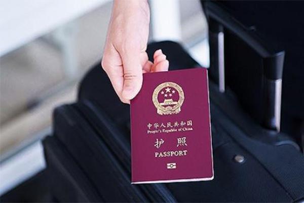 中国护照含金量再增,中国护照,出游旅游,护照