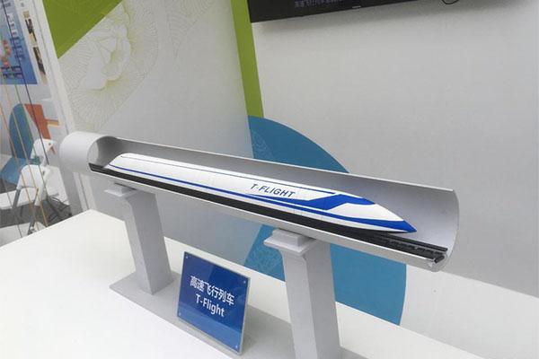高速飞行列车亮相,高速列车,飞行列车