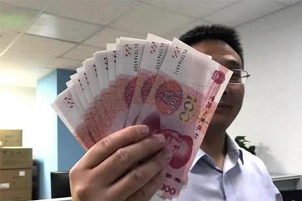 22省新工资指导线