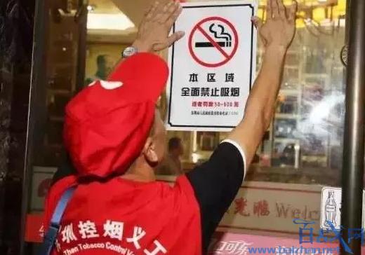 深圳最严禁烟令,深圳禁烟令2019,禁烟令
