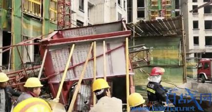河北工地事故11死