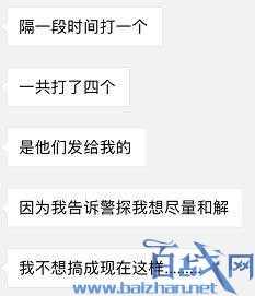 刘强东案女生回应