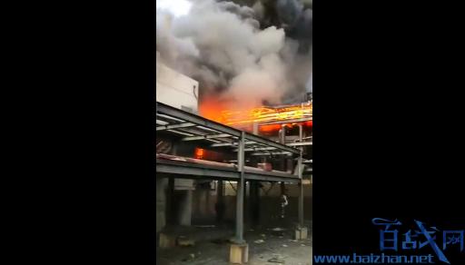 内蒙古化工厂爆燃