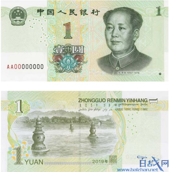 第五套人民币,第五套人民币发行,第五套人民币发行日期