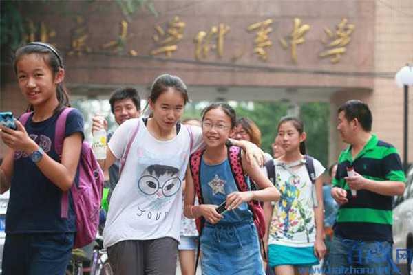 北京义务教育入学,北京义务教育