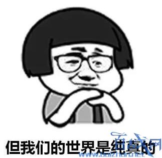 近视矫正不得宣传降低度数,近视眼镜矫正最佳度数,近视矫正手术适宜度数