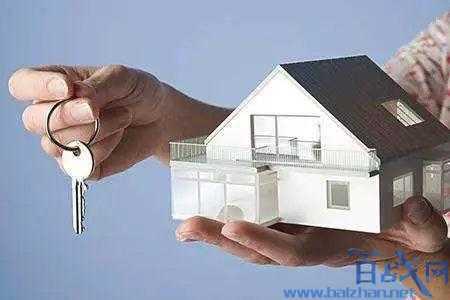 大学生550万的房子卖320万,大学生零花钱不够用卖房,为换零花钱贱卖房子