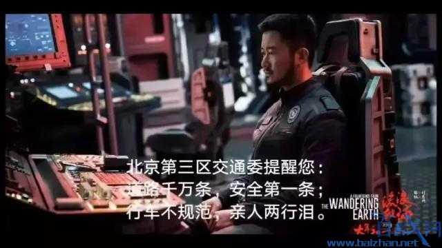 北京京平高速车祸,京平高速车祸2019,北京京平高速大货车车祸