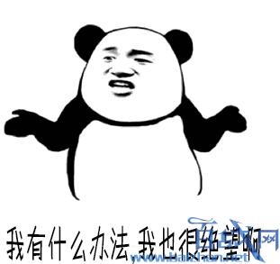 小姨子赖在家2年怎么办 杭州男子愁坏了