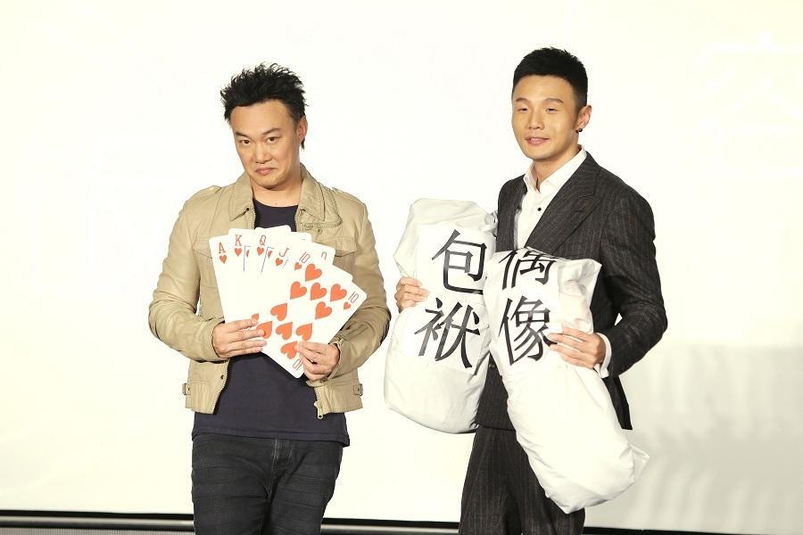 《臥底巨星》定檔12月8  陳奕迅被控訴