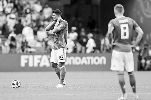 德国队出局,世界杯魔咒卫冕冠军被淘汰