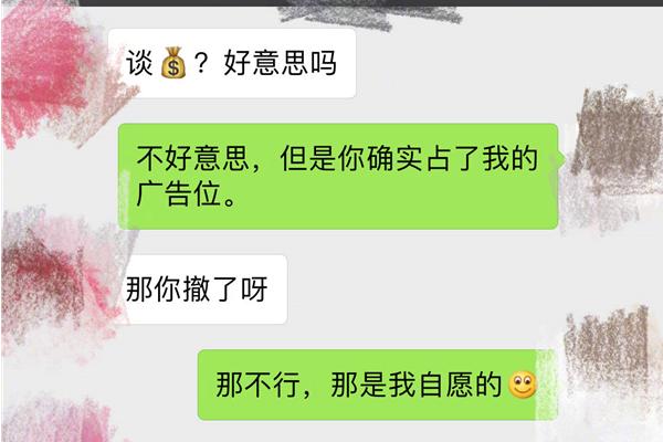 孙坚唐嫣聊天记录,唐嫣孙坚,孙坚与唐嫣的友情