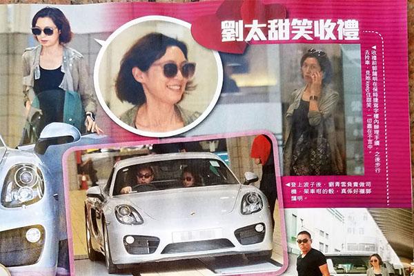 刘青云庆结婚20周年,郭蔼明,刘青云
