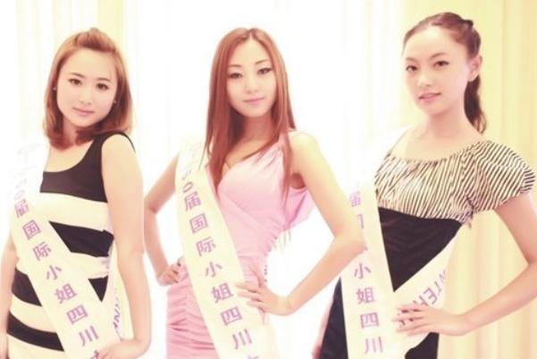 中国第一美胸模特张茜儿个人资料简介