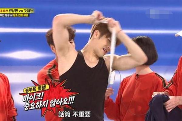 王嘉尔脱衣玩跳远,王嘉尔,Running Man