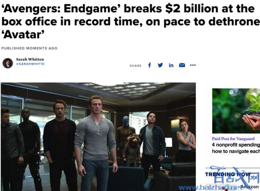 复联4破20亿美元,复联4票房全球第二,复仇者联盟4全球票房