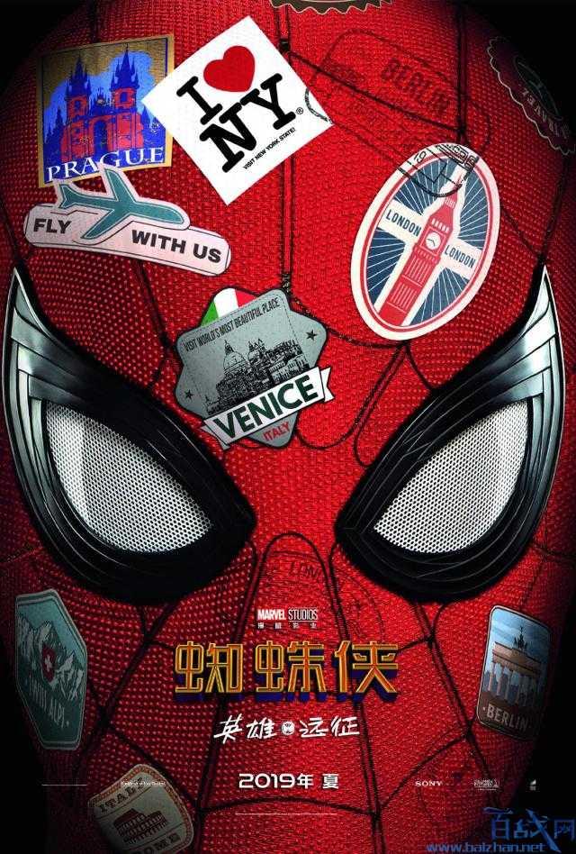 蜘蛛侠2什么时候上映?网传《蜘蛛侠2:英雄远征》内地定档时间