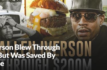 赚了2亿美元的前NBA球星艾弗森现在连汉堡都买不起,他是怎么做到的?