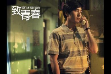 """《致我们终将逝去的青春》中,赵又廷需要""""袭xiong""""杨子姗,这场戏份很多人都印象深刻"""