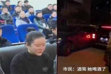 玛莎拉蒂撞宝马案司机被判无期 3个受害家庭现状令人唏嘘