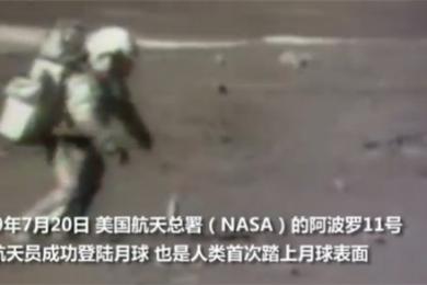 美国首次登月镜头公开,失重状态下宇航员频繁跌倒引哄笑