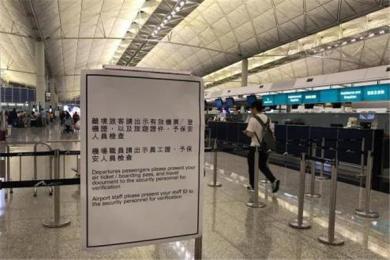 香港机场实施进出管制安排 8月12日中午起实施离境大堂进出管制