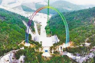 重庆建成世界最大悬崖秋千,近百米的摆径挑战游客极限胆量