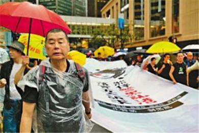 香港8月18日港独极端分子非法游行 瘫痪交通,激光照射驻港部队