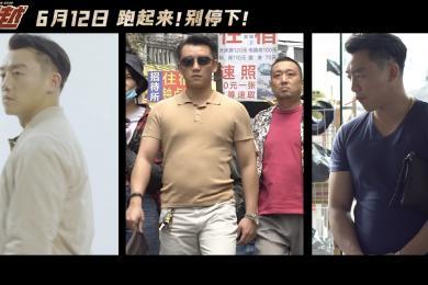 郑恺2个月胖了40斤的电影《超越》中的郝超越应该是郑恺饰演过最痛苦的角色吧
