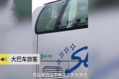 熊孩子高速扔石子砸坏7辆车 近200人滞留服务区