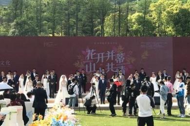 钟南山和李兰娟为什么为40对新人送祝福呢_钟南山和李兰娟为40对新人送祝福详情