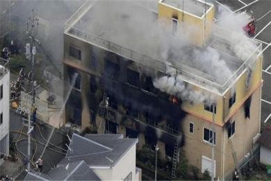 京都动画公布火灾初步调查结果 通往楼顶的门可以打开浓烟扩散太快导致逃生失败