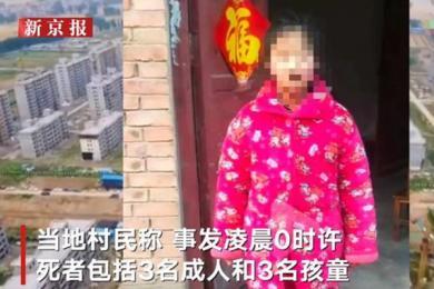 河南原阳1家6口被杀案同村村民发声 有受害者家属追踪嫌犯下落不明