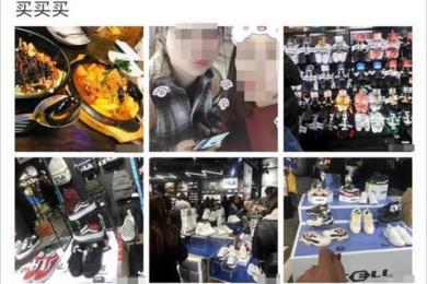 女子为病父众筹20万善款后被曝炫富 网友:退回捐款就完事了?