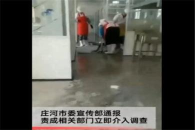 辽宁某小学用洗衣粉洗学生餐具 学校负责人已被停职