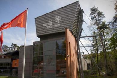 荷兰宣布2019-2020荷甲联赛取消 体育赛事禁令延续到9月