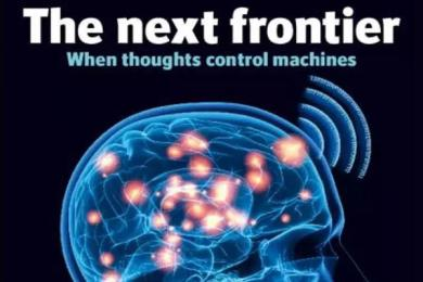 脑机接口系统是什么?特斯拉CEO马克思发布脑机接口系统