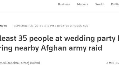 阿富汗血色婚礼致35死,今年第二期针对婚礼的恐怖袭击
