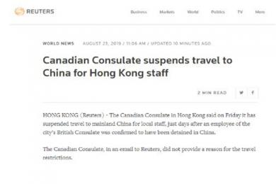 加驻港领事馆暂停本地员工前往内地 中国外交部:心里无鬼又有何惧?