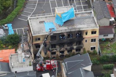 京都动画遇难者名单尚未公布  因仍无法确认遇难者身份