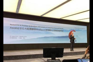 华为发布AI处理器昇腾910 AI战略执行进入新阶段