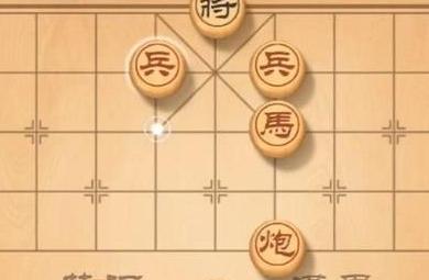 天天象棋残局挑战234关怎么过_天天象棋残局挑战234关破解方法
