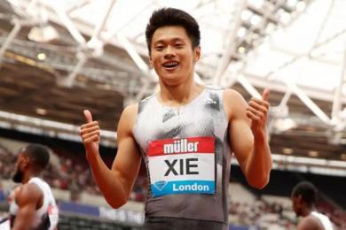 200米短跑谢震业19秒88刷新亚洲记录 获得东京奥运会资格
