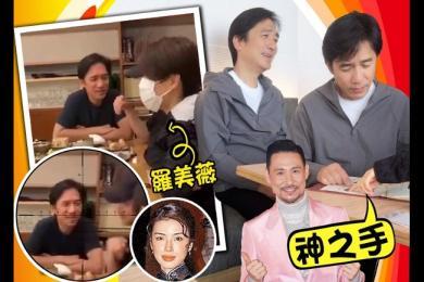 吃惊!网友日本偶遇梁朝伟 对面还坐着张学友