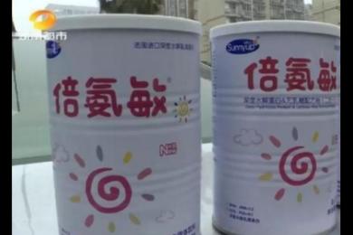 湖南彻查假奶粉事件 类似倍氨敏固体饮料当特医奶粉销售的案例有多少?
